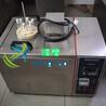 热稳定性试验仪电线电缆检测设备