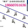 猴车系统配置清单猴车价格猴车参数表猴车图片