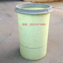 新型复合材料阀门井耐酸碱一次成型树脂阀门井