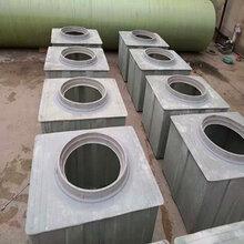 复合树脂阀门井A铜川复合树脂阀门井比重轻坚固耐用寿命长