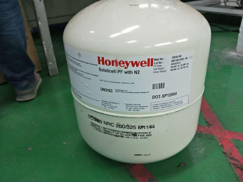 R1233zd制冷剂价格趋势上海锐一现货供应