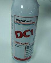 MicroCare清洗剂型号MCC-DC1清洗剂图片