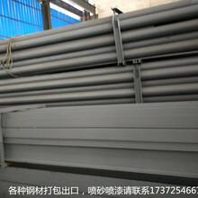 上海管道噴漆噴砂廠,型材噴漆,管件噴砂圖片