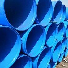 水利工程内外涂塑电力穿线钢管图片