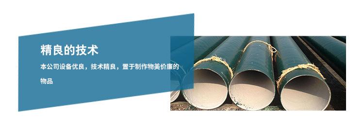 陕西口径529环氧树脂防腐钢管现货
