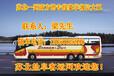 長興到寧國長途汽車