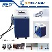 瑞爾多激光R18C激光清洗機,激光除銹,激光高效除銹應用設備,激光清洗機廠家直銷