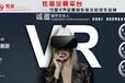 銀川3D全景制作拍攝、VR全景航拍、銀川VR全景、銀川全景圖,vr全景制作,