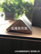 环保板材E0级无醛装饰板材及其高效施工方案图片