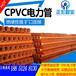 常州七孔梅花管金坛CPVC电力管溧阳CPVC电力管价格