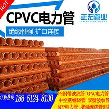 无锡PVC电力管110160徐优游注册平台全新料mpp电力管实力商优游注册平台图片