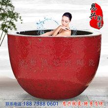 定做1米.1.2米青花陶瓷大缸洗浴缸温泉泡澡缸图片