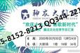 博览会参观证厂家_话剧门票厂家_音乐派对门票厂家