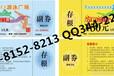 欢乐谷门票公司_免费参观券公司_篮球比赛门票公司