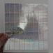 北京電碼激光防偽標簽制作報價,全息防偽標簽