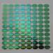 北京綠色激光防偽標簽生產報價,鐳射防偽標簽