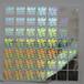 北京銀色激光防偽標簽定做,鐳射防偽標簽