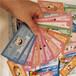 鶴崗冰激淋提貨券|防偽水票印刷制作,防偽優惠券
