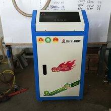 380v壁挂式采暖炉家用15KW-200KW智能电锅炉图片