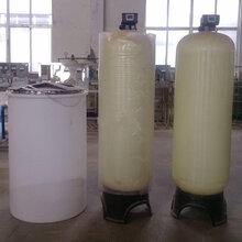 8T/h洗衣房軟水批發正品軟化水設備全自動軟水器加工定制鍋爐軟化水設備現貨供應圖片