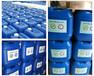 河南廠家直銷反滲透專用清洗劑-藍旗清洗劑BF-301現貨直銷