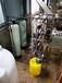新鄭玻璃水設備報價-1噸單級反滲透設備多少錢