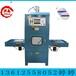 粉撲專用成型機氣墊粉撲同步熔斷機海綿化妝產品生產設備
