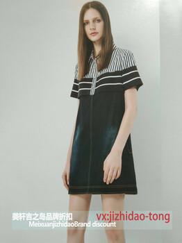 美轩吉之岛专注于品牌服装女装批发上海羽纱国际春秋装