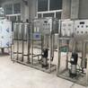 防冻液设备洗衣液设备玻璃水生产设备机器新型玻璃水生产设备镀晶玻璃水配方技术