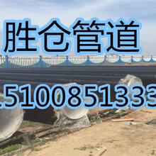 加強級環氧煤瀝青防腐鋼管廠家