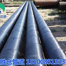 環氧煤瀝青防腐鋼管廠家報價