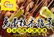湖南長沙冷鍋串串加盟十大排行榜品牌