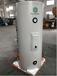煤改電緩沖水箱、空氣能水箱、盤管水箱、生活熱水水箱