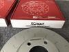 海南英能汽配原裝位安裝ECFRONT耐高溫魚鉤剎車盤賓利改裝案例
