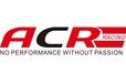 海口英能ACRRacing奔馳GLC300ECU升級刷ECU汽車電腦ECU改裝升級改裝刷ECU