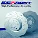 海口英能原裝位安裝ECFRONT打孔劃線剎車盤耐高溫英國正品安裝方便快捷