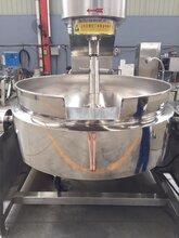 火鍋底料炒制設備行星攪拌夾層鍋圖片