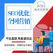 莞城區優質網站seo標準