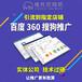 東莞市店鋪網站seo代運營多少錢