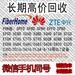 云南设备回收光猫F612_中兴光猫F612olt机框回收