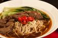 正宗臺灣牛肉面的做法哪里可以學習正宗臺灣牛肉面技術