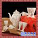 顏色釉陶瓷酒具鑲金高檔酒具中國紅酒具