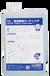 日本進口ECO無光觸媒空氣凈化除甲醛