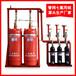 消防灭火设备厂家气体自动灭火设备灭火设备