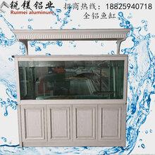 简约家具铝型材材料全铝合金鱼缸铝合金鞋柜全铝家居定制图片