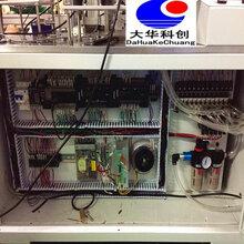 月型焊片旋转接线端子板自动组装机厂家直销非标定制设备图片