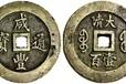 大慶一百錢幣怎么那么值錢?
