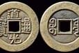 古钱币根据当前市场行情如何去体现它的价值?