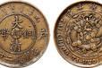 大清銅幣目前市場價值和成交記錄