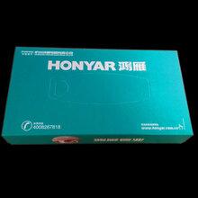 深圳纸巾盒厂、广告纸巾盒定做、汽车纸巾盒厂家图片